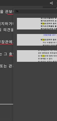 2020-04-18_11-44-42